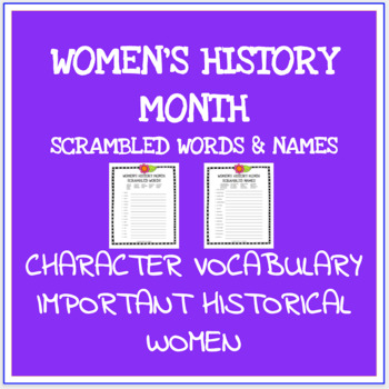 Women's history month scrambled words no prep printable worksheets