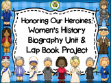 Lap Book: Women's History Month | Project Literacy Biograp
