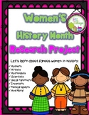 Women's History Month {Research Project}