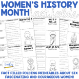 Women's History Month {Fact Folds}