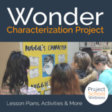 Inspired by R.J. Palacio's Wonder (Wonder Lesson Plans, Empathy Lesson Plans)
