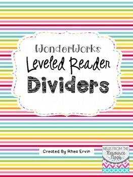 WonderWorks Leveled Reader Dividers