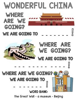 Wonderful China Worksheet
