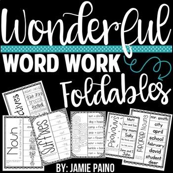 Wonderful Word Study Foldables