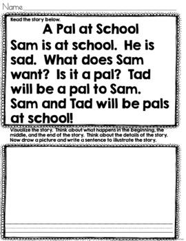 Wonders 1st Grade At School Skills Supplement+Digital Sound-Spelling Flashcards