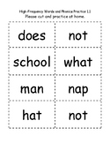 Wonders 1st Grade High Frequency Words - Unit One