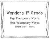 Wonders 1st Grade High Frequency Words, Vocabulary, and Spelling Cards
