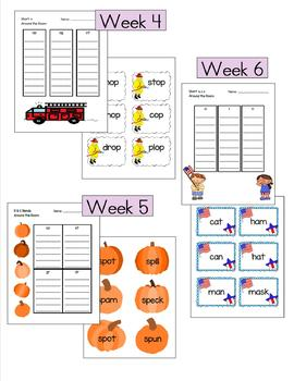 Wonders 1st Grade Unit 1 Around the Room Activities