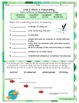 Wonders 2014 Third Grade Vocabulary Activities and Tests for Unit 2