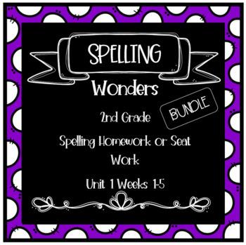 Wonders 2nd Grade Unit 1 Week 1-5 PACK Homework or Seat Work