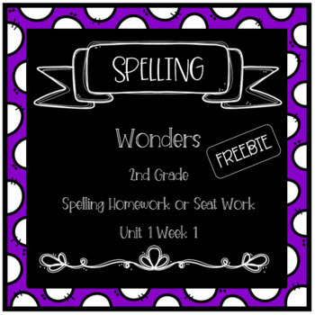 Wonders 2nd Grade Unit 1 Week 1 Homework or Seat Work FREEBIE