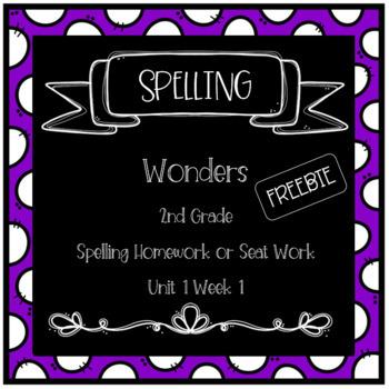 Wonders 2nd Grade Unit 1 Week 1 Homework or Seat Work FREEBIE
