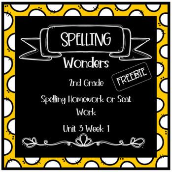 Wonders 2nd Grade Unit 3 Week 1 Homework or Seat Work FREEBIE