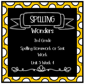 Wonders 2nd Grade Unit 3 Week 4 Homework or Seat Work