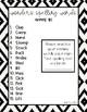 Wonders 3rd Grade On-Level Spelling Lists
