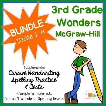 Wonders 3rd Grade Spelling Practice, Tests & More          BUNDLE Units 1-6