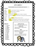 Wonders 3rd Grade Unit 6 Study Guides