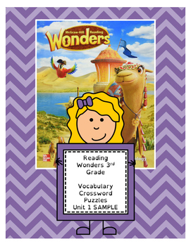 Wonders 3rd Grade Vocabulary Crossword Puzzles (Unit 1 SAMPLE - 5 pages)