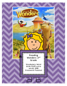Wonders 3rd Grade Vocabulary Pages and Crossword Puzzles PLUS (60 pages)