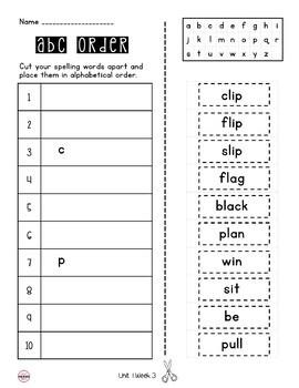 Wonders ABC Order 1st Grade