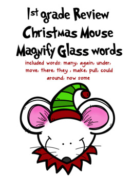 Wonders Christmas Sight Word find
