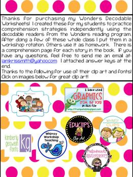 Wonders Decodable Comprehension Pages 1st Grade! **Unit 5**