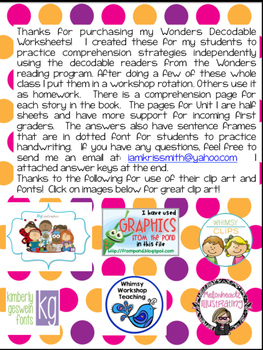 Wonders Decodable Comprehension Pages 1st Grade! ** Unit 2**