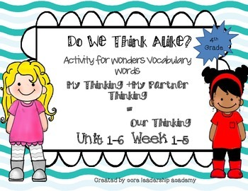 "Wonders ""Do We Think Alike?"" Vocabulary ~Complete Set~ 4th grade"