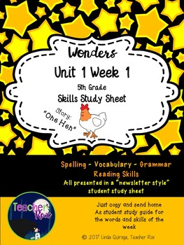 Wonders- Fifth Grade:  Unit 1 Week 1 Skills Guide : One Hen