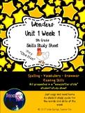 Wonders- Fifth Grade:  Unit 1 Week 1 Skills Guide : One Hen