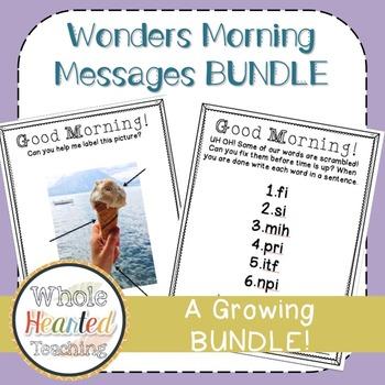 Wonders First Grade Morning Mesages GROWING BUNDLE