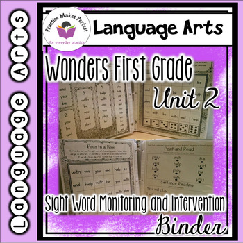 Wonders First Grade Unit 2 Sight Word Monitoring and Intervention Binder