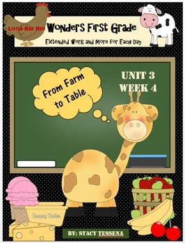 Wonders First Grade: Unit 3 Week 5 Days 1-5: Extended Less