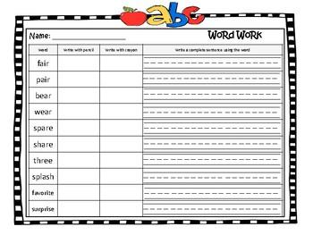 Wonders First Grade Unit 6 Week 5