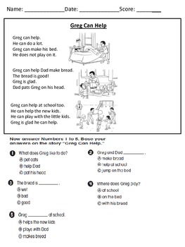 Wonders First Grade Unit Two Tests
