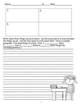 Wonders First Grade Units 1-6 Writing Prompts Bundle
