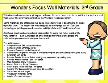 Wonders 3rd Grade: Focus Wall Materials for the Entire School Year