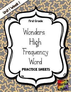 Wonders Grade 1 HFW Practice Sheets (S.Malek)