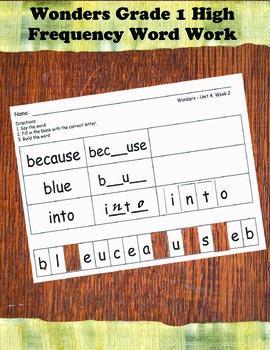 Wonders Grade 1 High Frequency Word Work