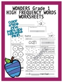 Wonders 1st Grade High Frequency Words Worksheets (10 words)