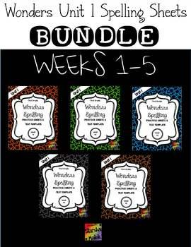 Wonders Grade 1 Unit 1 Spelling Practice Bundle (S.Malek)