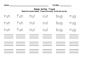 Wonders Grade 1 Unit 2 Spelling Words Trace and Write Center