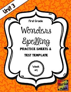 Wonders Grade 1 Unit 3 Week 4 Spelling Review Sheets (S.Malek)
