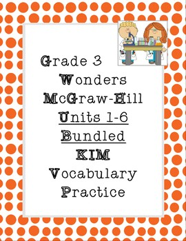 Wonders Grade 3 :: KIM Vocabulary :: ALL 6 UNITS :: BUNDLE