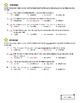 Wonders ELA McGraw Hill: Grade 4: Unit 6 Vocabulary Tests