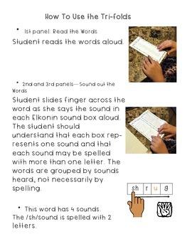 Wonders Grade 5 Unit 1 Week 1 Spelling Tri-fold - Multisensory Freebee