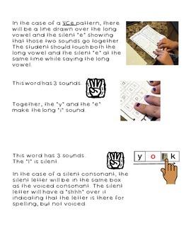 Wonders Grade 5 Unit 2 Week 4 Spelling Tri-fold - Multisensory