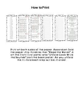 Wonders Grade 5 Unit 3 Week 3 Spelling Tri-fold - Multisensory