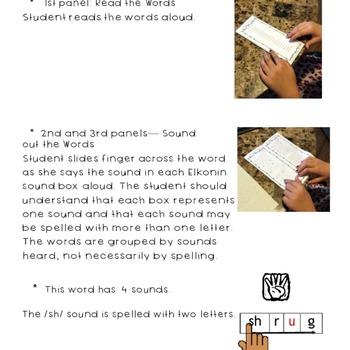 Wonders Grade 5 Unit 3 Week 5 Spelling Tri-fold - Multisensory