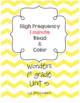 Wonders HFW Fluency - Unit 5